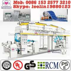 2014 New laminating machine for foam with fabric