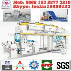 2014 New paper extrusion coating laminating machine