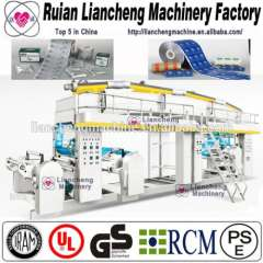 2014 New printing press industrial laminating machine