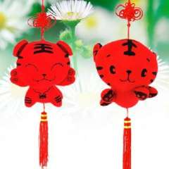 Fine Chinese festive Tiger mouse pendant