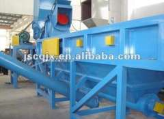 waste pet bottle recycling production line
