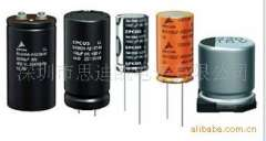 EPCOS chip electrolytic capacitors B41121A5227M000 B41121