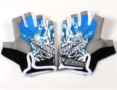 Fingerless Cycling Gloves (Blue)