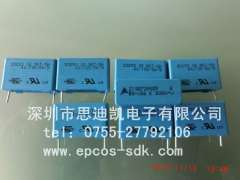 EPCOS film capacitors B32933A3564K