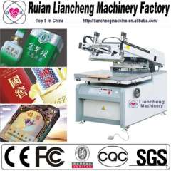2014 Advanced manual textile screen printing machine
