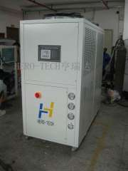 Guangdong Hengrui Da minus 10 degrees temperature freezers