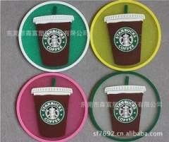 Serves creative home gift silicone coaster round wholesale | pvc cup mat customized | Dongguan Mass Customization