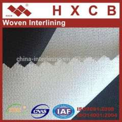 7812)Garment Tricot Warp Knitting Fusible Woven Interlining Fabric