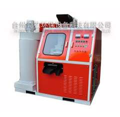 Waste copper cable wire recycling machine QY-400B