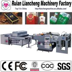 2014 New roll to roll screen printing machine