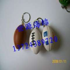 Football Keychain PU processing, PU ball toys