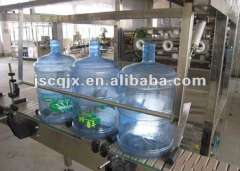 4 gallon mineral water filling machine