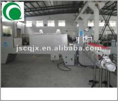 drink water filling plant