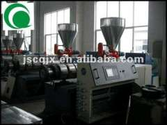 pvc plastic extruder equipment