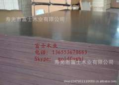 1220 * 2440mm template plywood Brown film
