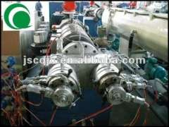 PVC Double Pipe Production Equipment for Water