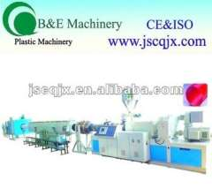 630mm-1200mm PPR-110 ppr pipe machine price