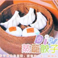 DIY manual non-woven home decorations food - steamed dumplings