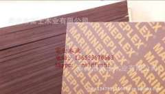 Plywood, 910 * 1830mm triamine waterproof plastic water template
