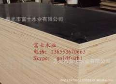 Film faced plywood, construction plywood plate