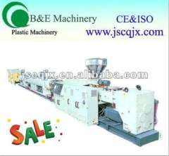GF125 plastic water pipe extrusion\ production line for PVC\UPVC CPVC