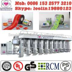 2014 New plastic bottle caps printing machine