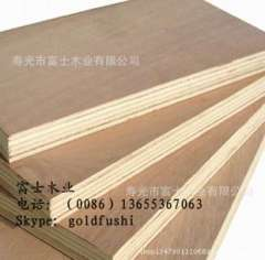 Grade plywood, furniture boards, multilayer plywood, export packaging boards plywood