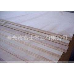 Sell ​​| high quality 5.2mm | packing plywood