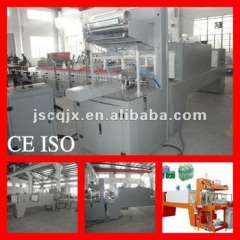 automatic shrink packaging machine\line for plastic bottle