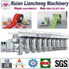 2014 New machine for printing electronic on plastic