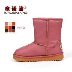 Authentic | boots waterproof leather shoes children boys and girls children boots ugg boots snow boots 6601