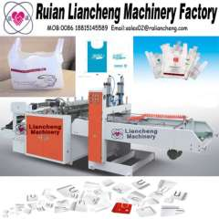 automatic bag making machine and pre-made bag packing machine