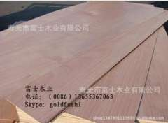 Grade wood boards, plywood, plywood plywood