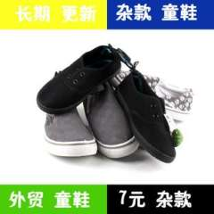 Long-term supply inventory trade Weihuo shoes | Miscellaneous Children hybrid models breaking yards off-color lace canvas shoes lazy