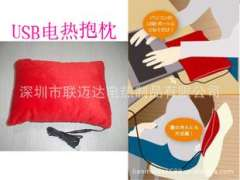 Supply of export quality Japanese USB far infrared pillow, electric pillow, fever pillow, pillow heating