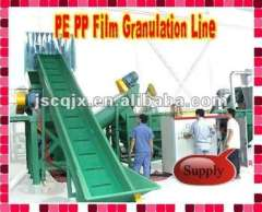 PlASTIC FILM Granulation Line for PP\PE price with high quality