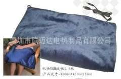 Supply of new Japanese and Korean USB electric blankets, two USB fever