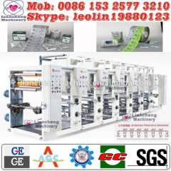 2014 New rotogravure printing machine for paper