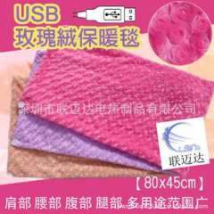 Manufacturers supply quality USB | Rose velvet electric warm blankets, warm shoulder, warm back, warm belly, leg warmers