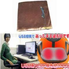 Supply USB cushion, electric cushion, seat heater, heating insulation cushion, welcome OEM / ODM