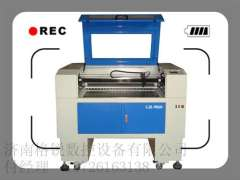 Zhushan, bamboo laser engraving machine, Zhushan engraving machine price is how much