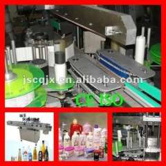 TBJ-2000 Automatic Adhesive Labeling Machine
