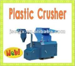 Low Noise SG-500JP plastic crusher300-350KG\H