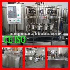 YLG-A series Automatic Can Filling machine