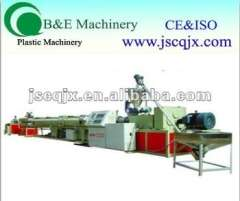 300kg\h 250mm PVC PIPE machine with price (PIPE EXTRUSION LINE)