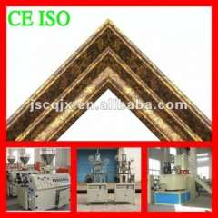 SJ65\95 Picture Frame PS Moulding Production Line