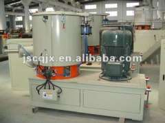 SHR-20L High Speed Mixer