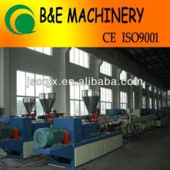 16-160mm PVC Production Line for PVC Pipe