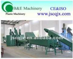 200-500kw PP\PE washing line with best price