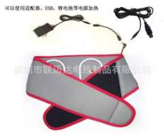 Supply warmed health belt, using a transformer, USB, lithium batteries and other power heating protection belt